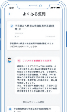 名医紹介その1