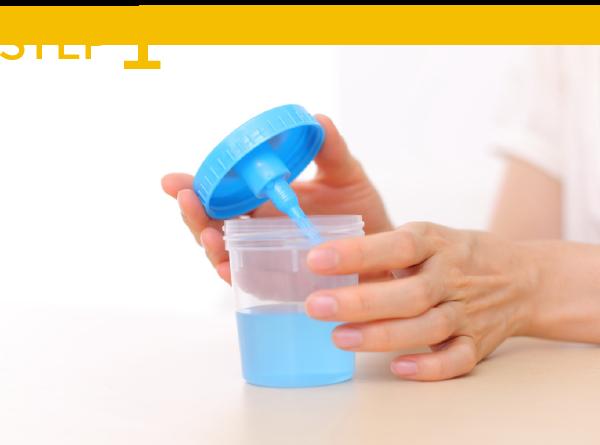 尿検査Step1