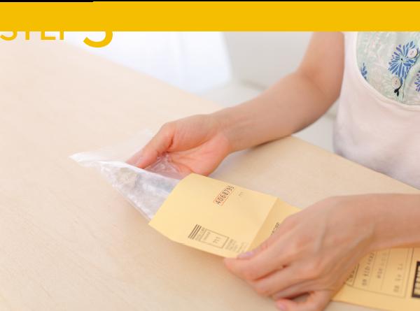 尿検査Step3