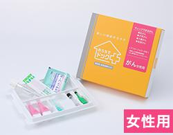おうちでドック女性用¥19,800(税込¥21,780)