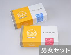おうちでドック2個セット10%IOFF¥35,640(税込¥39,204)