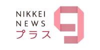NIKKEI NEW プラス9