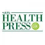 HEALTH PRESSロゴ